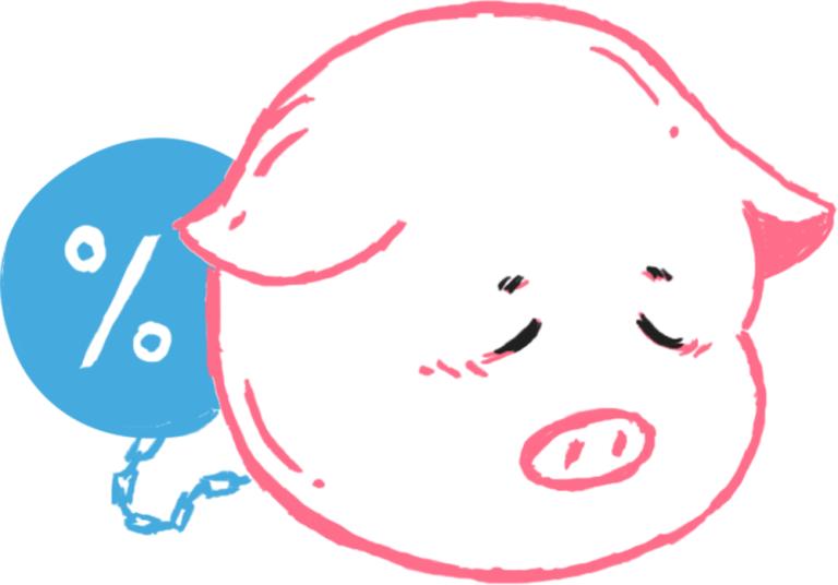 Sad piggy with debt. Image courtesy pigly.com/about-us/